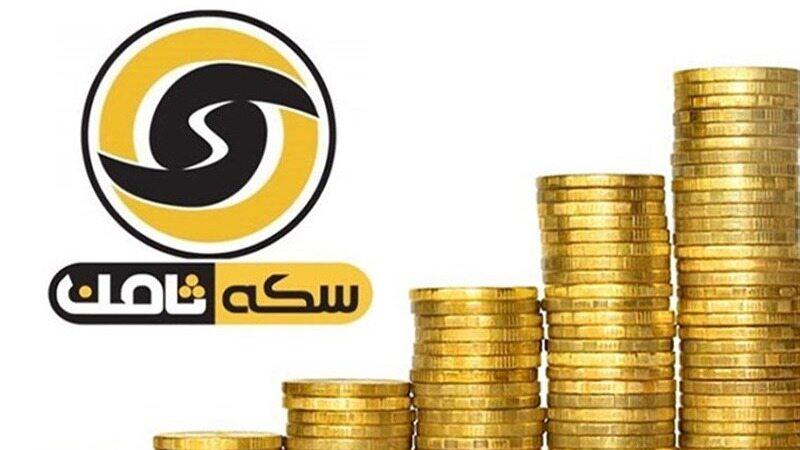 فیلم ||  مدیر سکه ثامن دستگیر شد