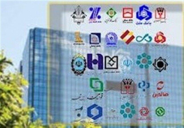 شرط بانک مرکزی برای صدور مجوز مجامع بانکها