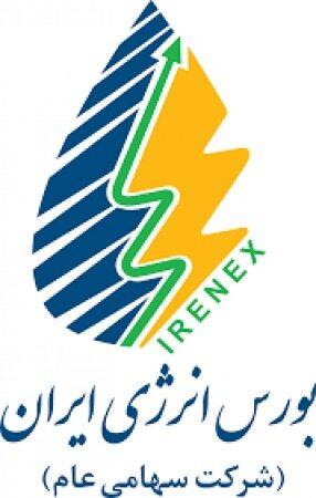 نخستین عرضه نفتای سنگین پالایشگاه اصفهان در بورس انرژی