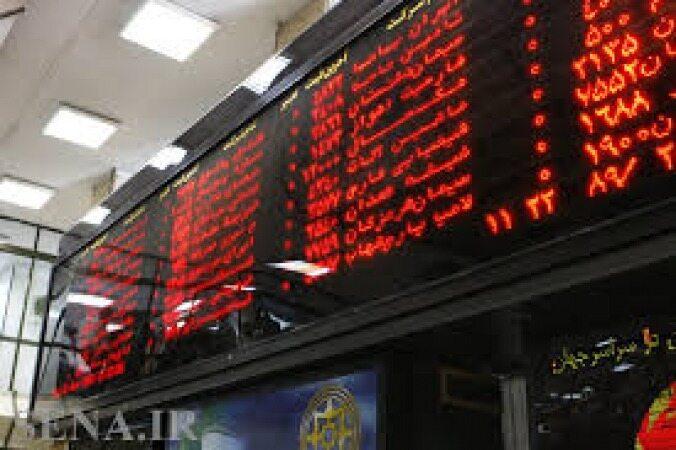 چشم سهامداران به ریسکهای بازار سهام