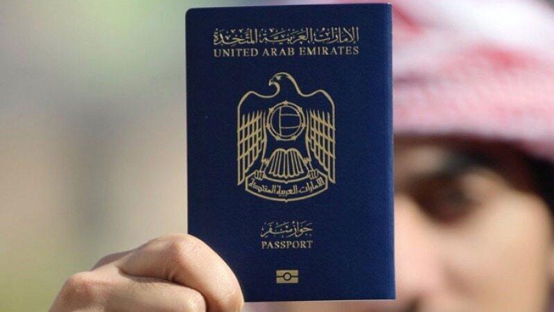 گذرنامه امارات، معتبرترین گذرنامه جهان شد