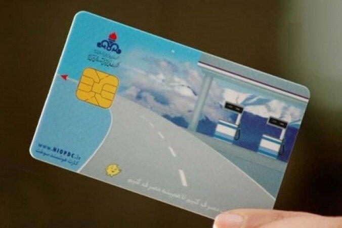 روش جدید بازیابی رمز کارت سوخت