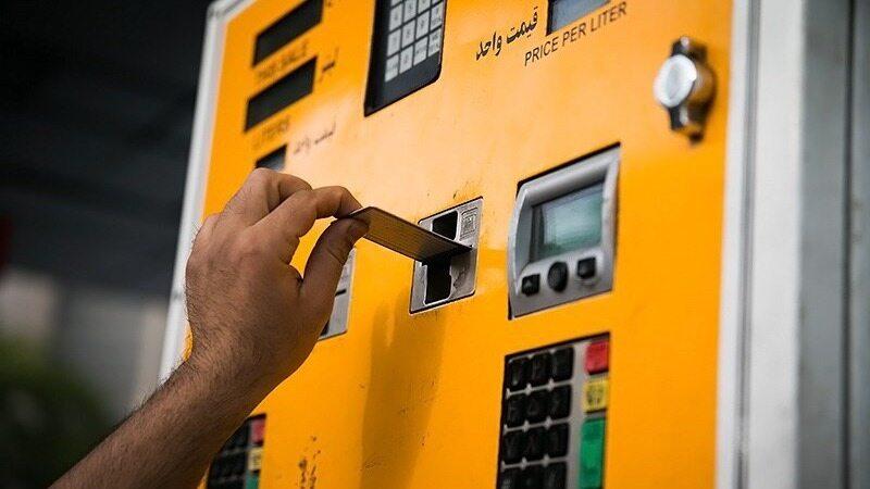 سرنوشت کارت سوخت پس از خرید خودروی دستدوم چه میشود؟