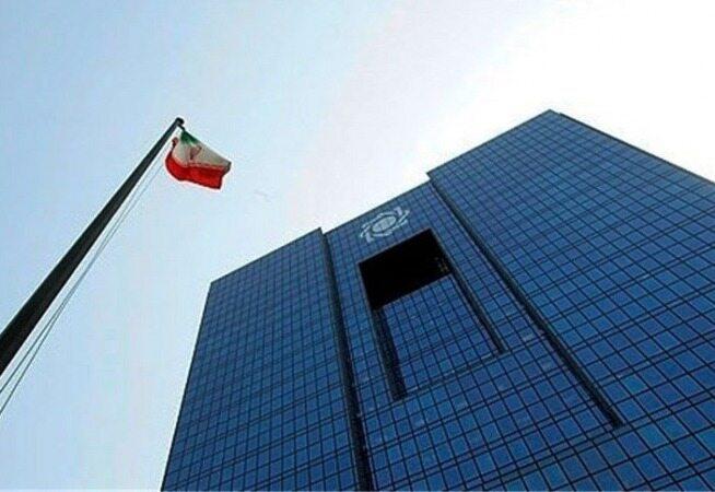 بانک مرکزی سراغ