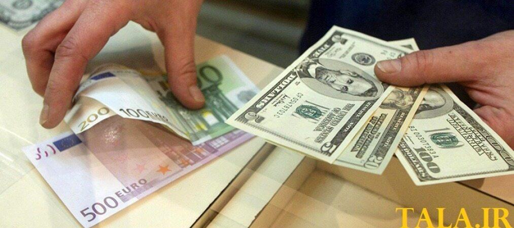 قیمت امروز دلار و یورو در صرافیهای مجاز