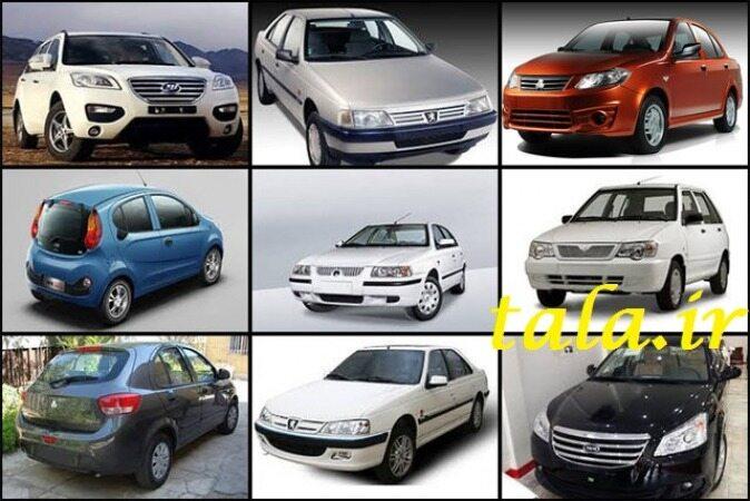 چه خودرویی با ۵۰ میلیون تومان میتوان خرید؟