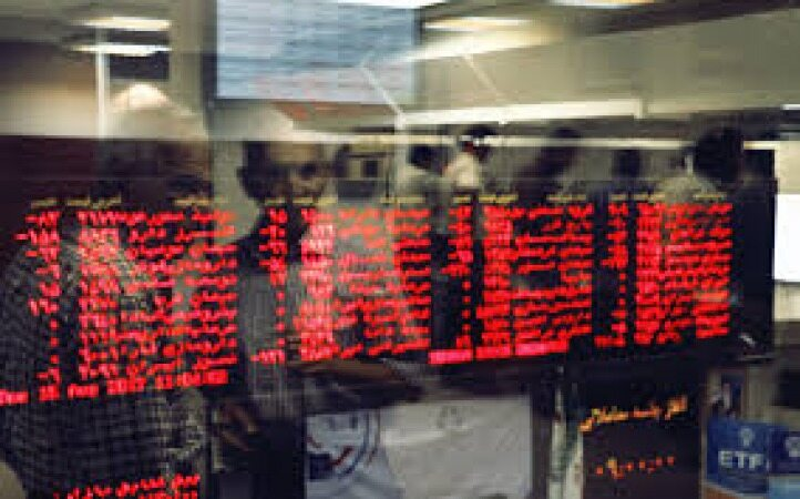 ۱۰ درصد از مردم ایران در بازار سرمایه هستند