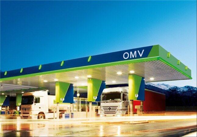 شرکت OMV اتریش پروژه هایش را در ایران متوقف کرد