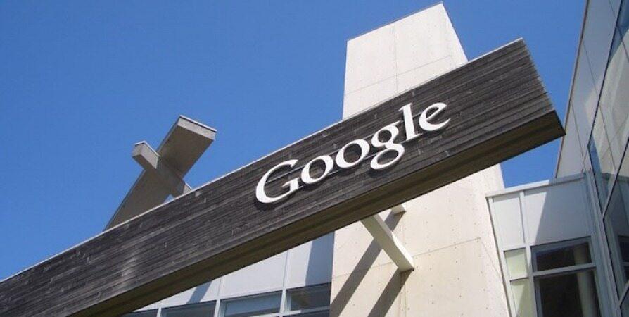 تلاش آرشیو اینترنت برای نجات مطالب گوگل پلاس