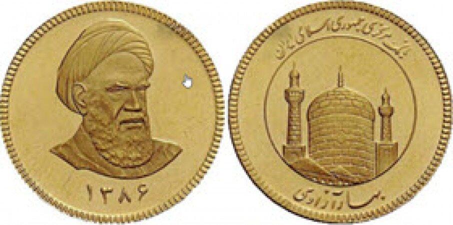 تفاوت ربع سکه بانکی با معمولی چیست و قیمت ربع سکه معمولی چقدر است ؟
