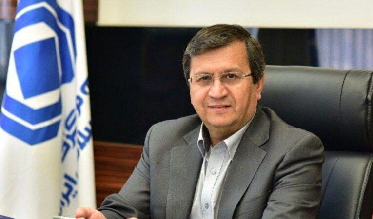 مدیر کل بانک مرکزی