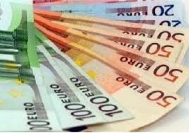 فروش ۴۲۰ میلیون یورو برای واردات | فعالیت صرافی های منتخب بانکی تا اطلاع  ثانوی ساعت ۱۸ میباشد
