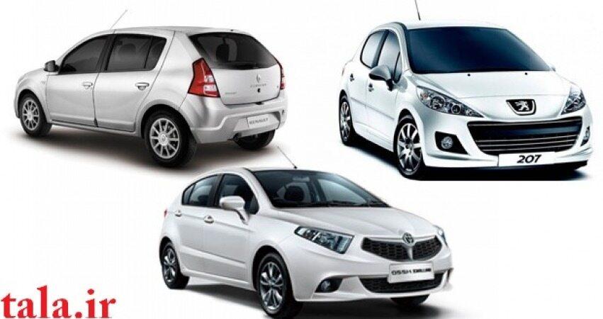 قیمت خودرو امروز ۱۳۹۸/۰۱/۲۵ / افزایش ۲ تا ۱۵ میلیون تومانی قیمت ها