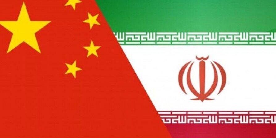 چین: تعهداتمان ذیل برجام را ادامه میدهیم