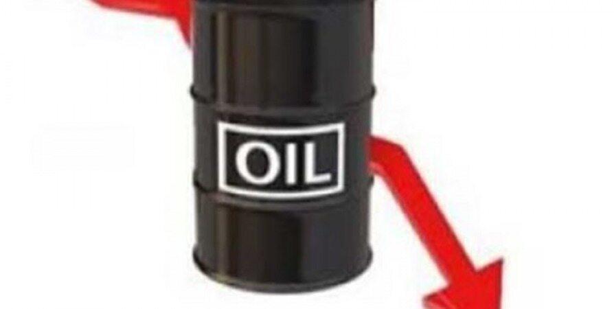 بهای نفت در بازارهای بین المللی کاهش یافت