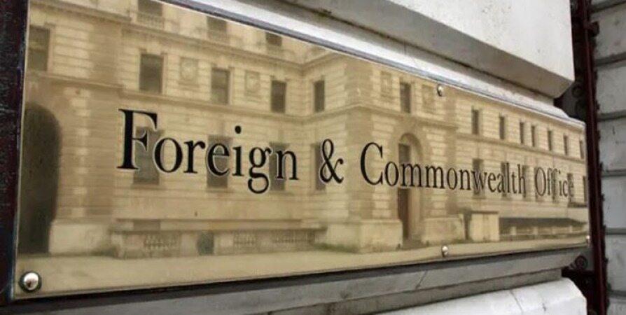 وزارت خارجه انگلیس به دلیل تنش بین ایران و آمریکا وارد حالت فوق العاده شد