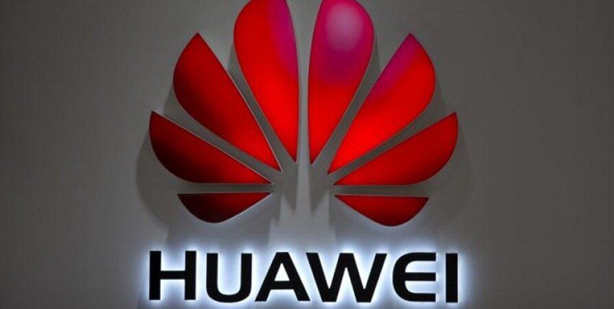 آمریکا شرکت «هوآوی» را تحریم کرد