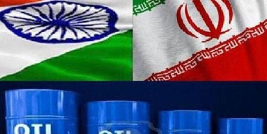 نشست مقامات ارشد دولت هند درباره نفت پس از قطع خرید از ایران