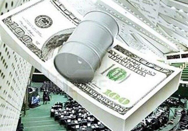 راهکار بینیازی ایران از پول نفت