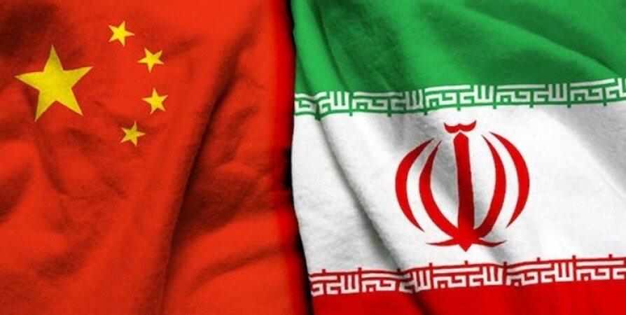 پکن: اقدامات آمریکا موجب ناآرامی در منطقه خلیج فارس شده است
