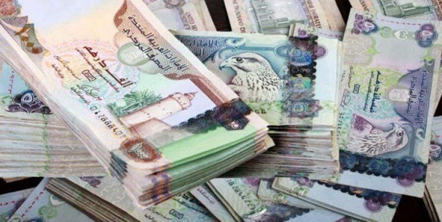 قیمت روز ارزهای دولتی ۹۸/۰۴/۱۸| نرخ ۲۳ ارز کم شد