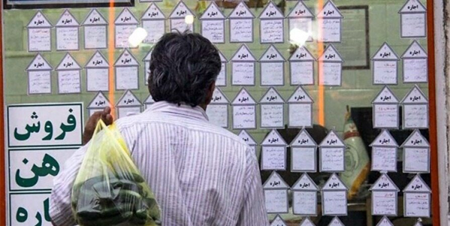 دولت با تشکیل کمیته تعیین سقف اجاره بها مخالفت کرد