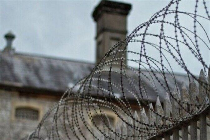 روستایی که اهالی آن خانواده زندانیان حبس ابد هستند