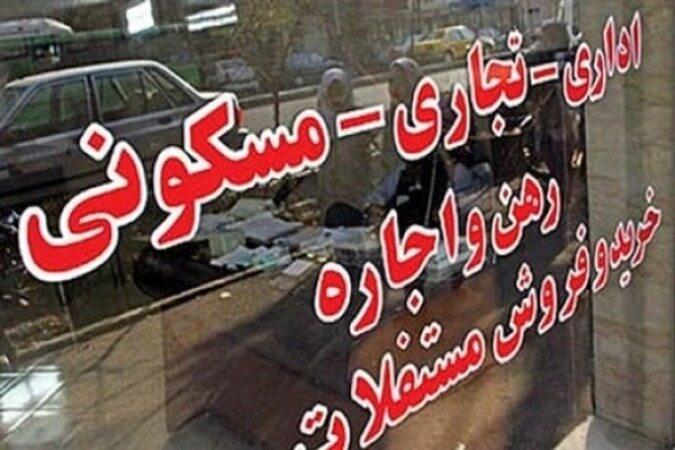 خبر عجیب از سقوط قیمت مسکن در تهران / کاهش تعداد معاملات، قیمت را شکست