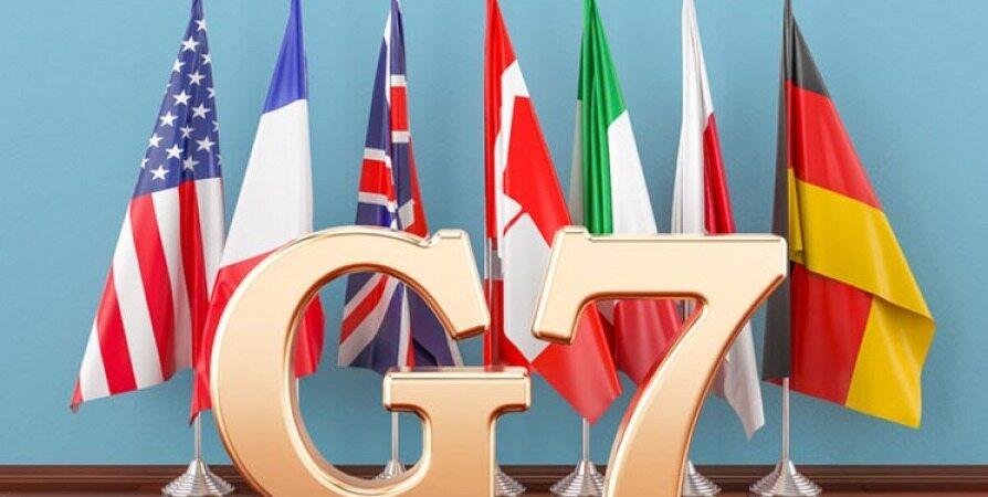 اتحادیه اروپا خواستار اتحاد گروه 7 در خصوص ایران شد