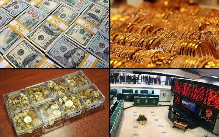 آخرین نرخ طلا و سکه و بازار های مالی مورخ 20  شهریور 98