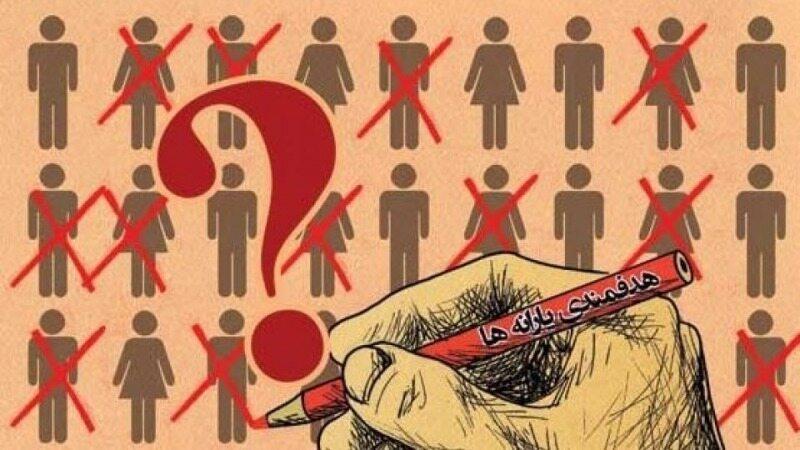 یارانهبگیران پر مصرف چه کسانی هستند؟