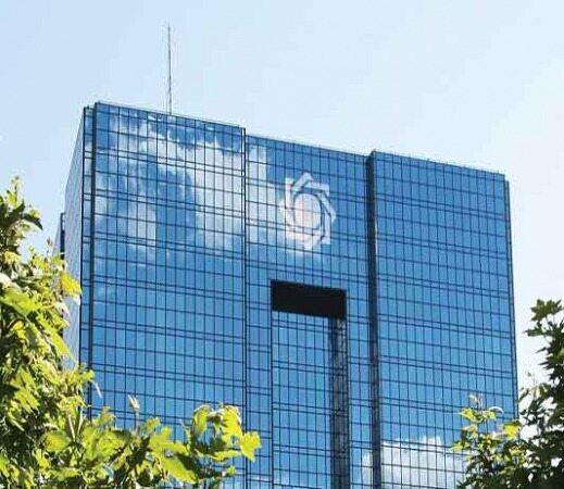 معاون بانک مرکزی برکنار شد
