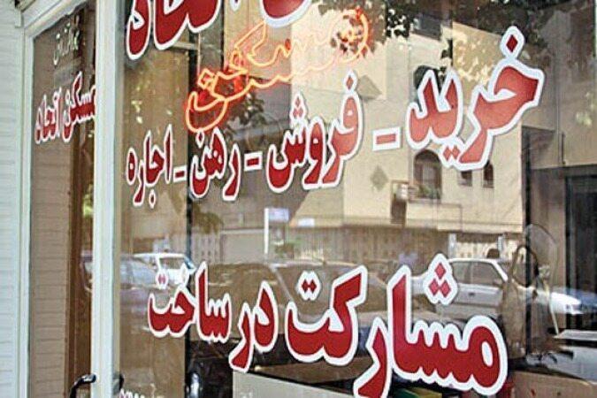 خرج کرایه مغازه ۵۰ متری در محلات تهران /جدول