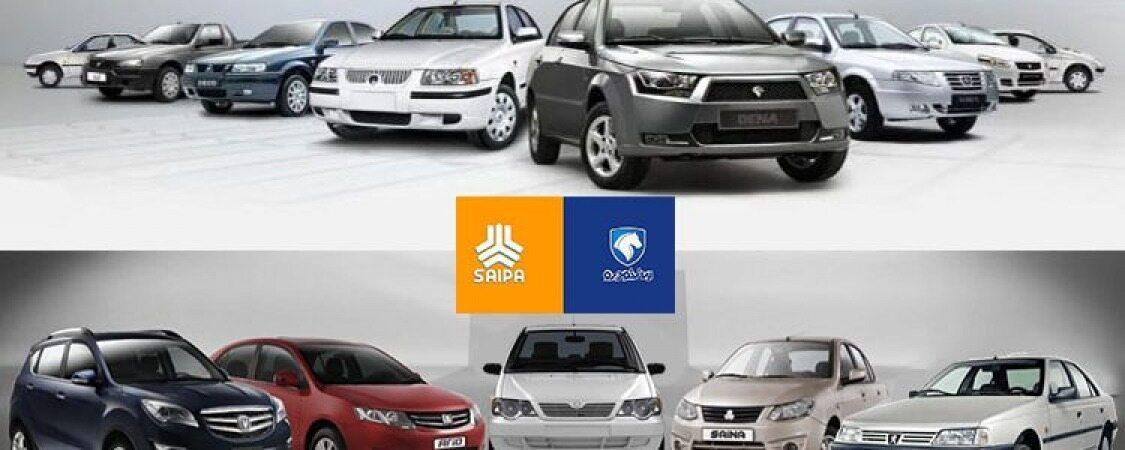 قیمت خودرو امروز ۹۸/۰۶/۳۰|کوئیک ۲ میلیون تومان ارزان شد