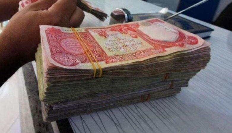 25 هزار دیناری عراق