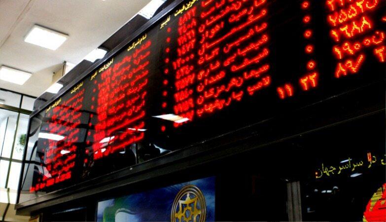 پیشبینی بازار سرمایه در نیمه دوم سال